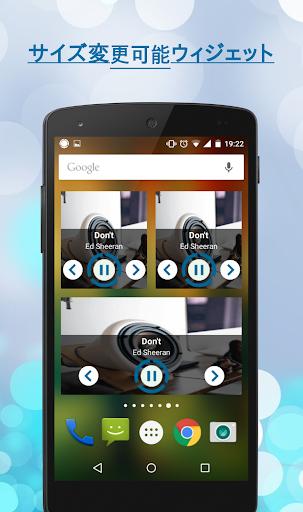玩免費音樂APP|下載うわー音楽プレーヤー(찬성) app不用錢|硬是要APP