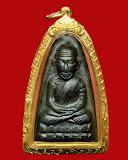 หลวงพ่อทวด วัดช้างให้ พิมพ์หลังหนังสือ ปี2508 หน้าตัว ท. เลี่ยมทองคำ