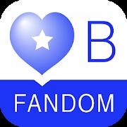 매니아 for 블락비(Block B) 팬덤