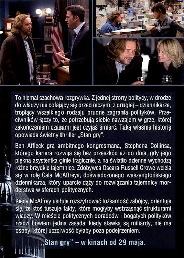 Tył ulotki filmu 'Stan Gry'