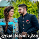 Gujarati Video Song Status Download on Windows