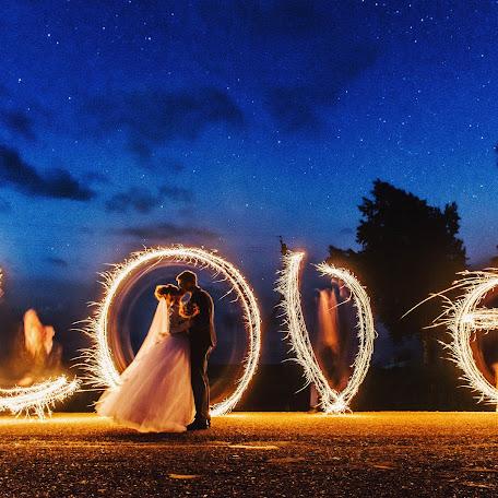 Wedding photographer Ilya Antokhin (ilyaantokhin). Photo of 18.06.2017