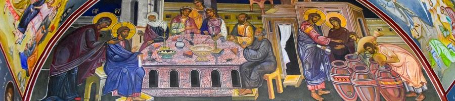 Кана Галилейскаяю Экскурсия по Святым местам Галилею.