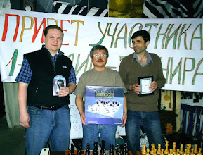 Photo: Eduard Epshtein - 2nd, Georgy Kim - 1st, Vitaly Lioznyansk​y - 3rd