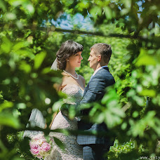 Wedding photographer Tatyana Soboleva (TanyaSoboleva). Photo of 19.09.2014