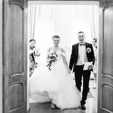 Wedding photographer Alina Sudakova (Alinoshka91). Photo of 10.11.2018