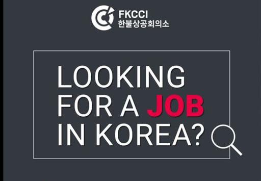 fkcci job platform