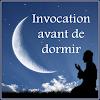 Invocation avant de dormir-mp3