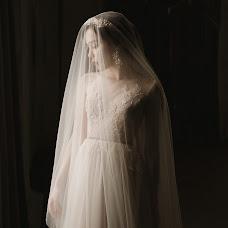 Wedding photographer Arina Miloserdova (MiloserdovaArin). Photo of 13.02.2018