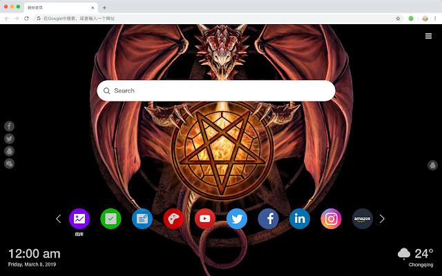 Dragon Popular Legends HD New Tabs Themes