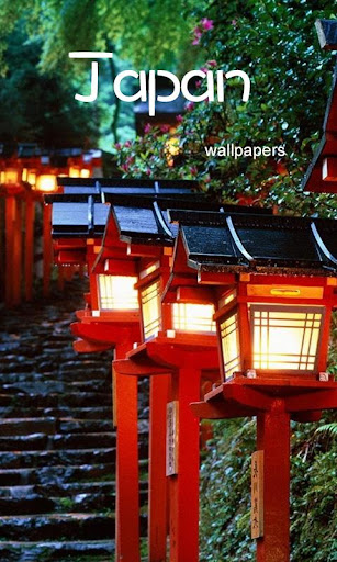 Beautiful Japan Wallpapers