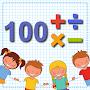 Премиум Math up to 100 временно бесплатно