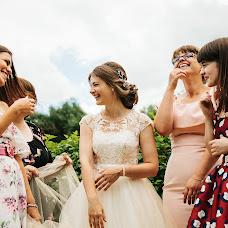 Wedding photographer Yuliya Loginova (shinigami). Photo of 16.11.2017