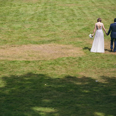 Wedding photographer Bogumił Strzałka (strzaka). Photo of 29.07.2016