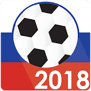 App World Cup Russia 2018 - Live Scores & Schedule APK for Windows Phone
