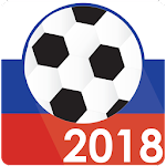 World Cup Russia 2018 2.8.3
