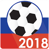 World Cup Russia 20  - Live Scores & Schedule file APK Free for PC, smart TV Download