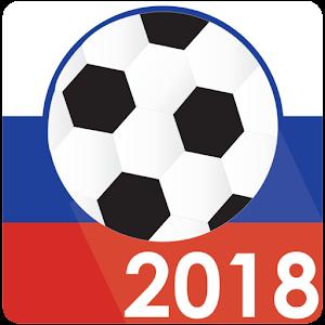 Resultado de imagen para copa mundial rusia 2018 app