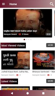 Download Narayan Swami Bhajanavali For PC Windows and Mac apk screenshot 1