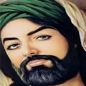 حكمة اليوم للإمام علي (ع)