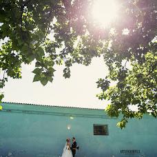 Wedding photographer Anton Mironovich (banzai). Photo of 20.07.2016