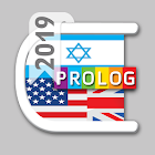 Hebrew-English Dictionary (D) 2019 icon