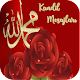 Download Kandil Mesajları For PC Windows and Mac