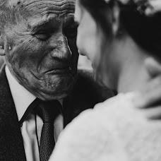 Wedding photographer Klodia Wolinska (whitefoxphoto). Photo of 23.03.2018