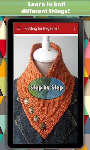 初心者のための編み物