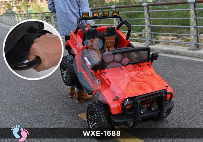 Xe oto điện trẻ em WXE-1688 2 chỗ ngồi 11