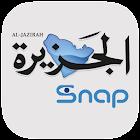 Al-Jazirah Snap icon