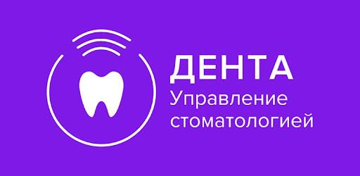 1Дента - Izinhlelo zokusebenza ku-Google Play