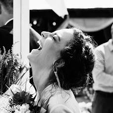 Wedding photographer Roman Medvedev (fotoshoot84). Photo of 26.08.2018