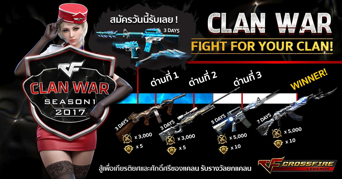 C:\Users\Koh\Desktop\Clan War กติกา\^1EBD5F92E0F63E91296D37A81D6B1716733ABC1B868657D8EA^pimgpsh_fullsize_distr.png
