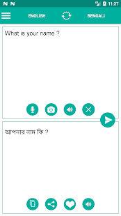 At Dev English To Bengali Dictionary Pdf Free Download