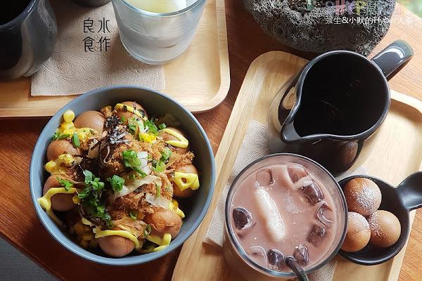 良水食作潭子茶屋│超放鬆的老屋空間,以手沖咖啡技法與器材沖煮台灣精品茶,外型圓滾滾的丸燒鬆餅可愛也好吃!