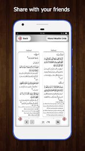 Hisnul Muslim Urdu Darussalam - حصن المسلم for PC-Windows 7,8,10 and Mac apk screenshot 5