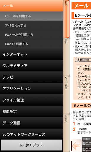 LGV32 u53d6u6271u8aacu660eu66f8 Varies with device Windows u7528 3