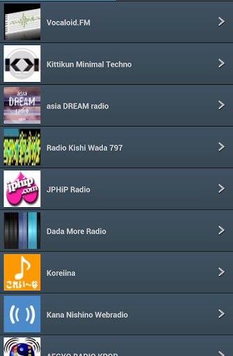 Japan FM Radio
