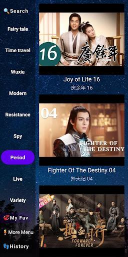 China TV, Chinese drama with English sub screenshot 9
