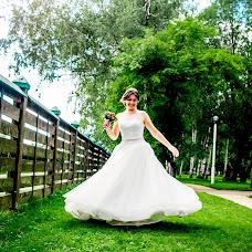 Wedding photographer Vladislava Kharlamova (VladislavaPhoto). Photo of 07.09.2016