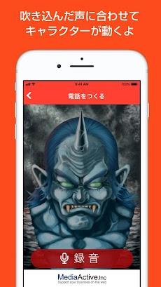 Ghost Call ~鬼から電話DX ~のおすすめ画像3