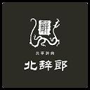 中日辞書 北辞郎