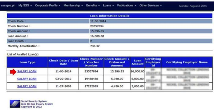 how to check sss salary loan balance online step 5