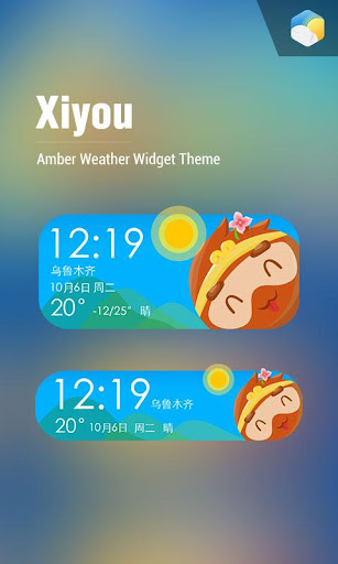 Weather widget for Journey