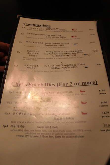 Combo menu at Windsor Seoul in Windsor (메뉴)