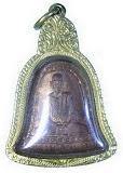 # เหรียญระฆัง หลวงพ่อพรหม พิเศษ 2513 ผิวไฟแดงกระจาย สวยวิ๊ง เลี่ยมทองพร้อมใช้