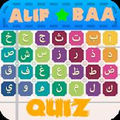 Alif Baa Quiz