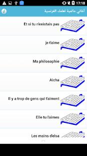 أغاني عالمية تعلمك الفرنسية - náhled
