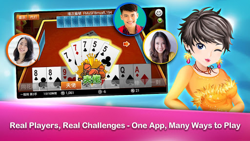 u92e4u5927u5730 u795eu4f86u4e5fu92e4u5927D (Big2, Deuces, Cantonese Poker) 9.7.5 1